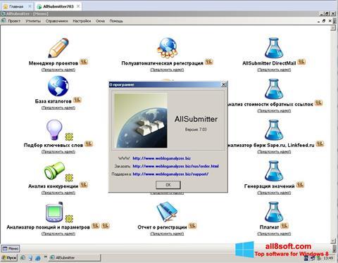 ภาพหน้าจอ AllSubmitter สำหรับ Windows 8
