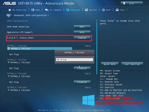 ภาพหน้าจอ ASUS Update สำหรับ Windows 8