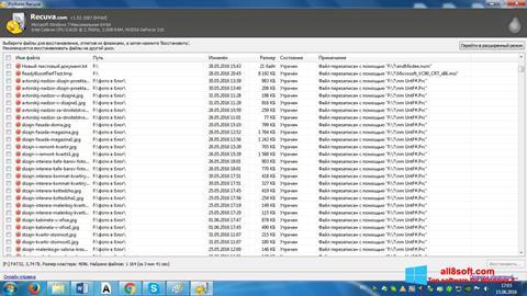 ภาพหน้าจอ Recuva สำหรับ Windows 8
