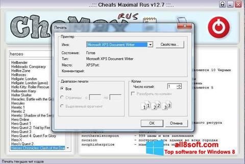 ภาพหน้าจอ CheMax สำหรับ Windows 8