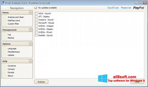 ภาพหน้าจอ Driver Sweeper สำหรับ Windows 8