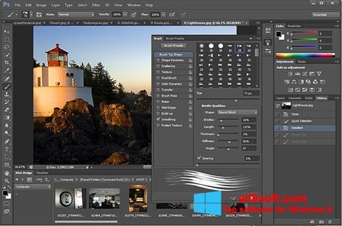 ภาพหน้าจอ Adobe Photoshop สำหรับ Windows 8