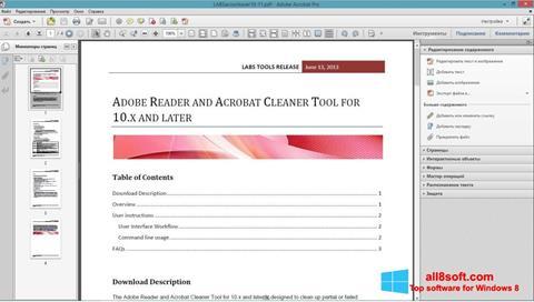 ภาพหน้าจอ Adobe Acrobat Pro สำหรับ Windows 8