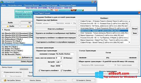 ภาพหน้าจอ All-Radio สำหรับ Windows 8