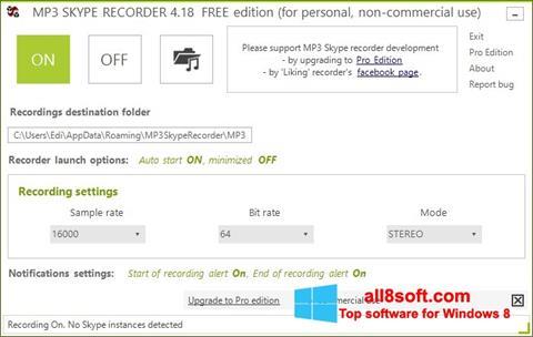 ภาพหน้าจอ MP3 Skype Recorder สำหรับ Windows 8