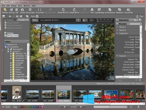 ภาพหน้าจอ ViewNX สำหรับ Windows 8
