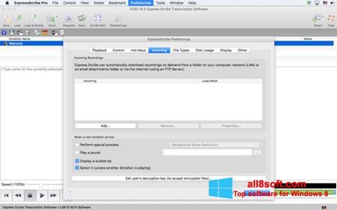 ภาพหน้าจอ Express Scribe สำหรับ Windows 8