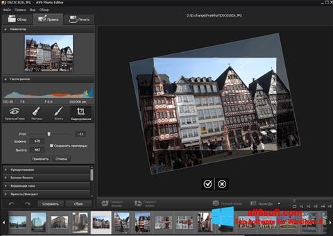 ภาพหน้าจอ Photo! Editor สำหรับ Windows 8