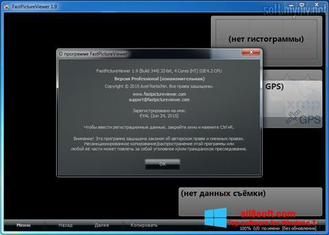 ภาพหน้าจอ FastPictureViewer สำหรับ Windows 8