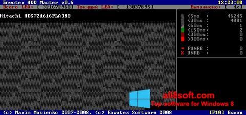 ภาพหน้าจอ HDD Master สำหรับ Windows 8