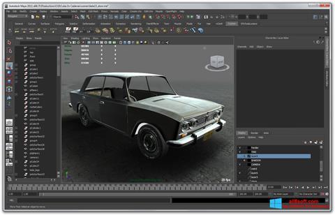 ภาพหน้าจอ Autodesk Maya สำหรับ Windows 8