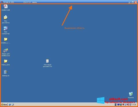 ภาพหน้าจอ Radmin สำหรับ Windows 8