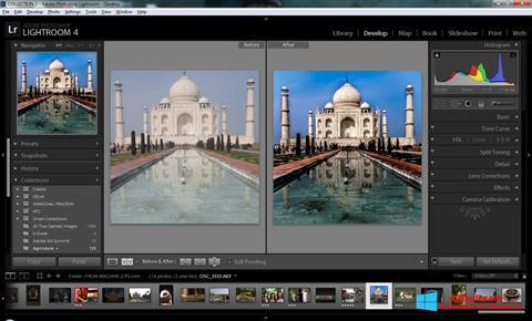 ภาพหน้าจอ Adobe Photoshop Lightroom สำหรับ Windows 8