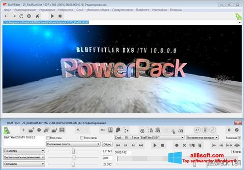 ภาพหน้าจอ BluffTitler สำหรับ Windows 8