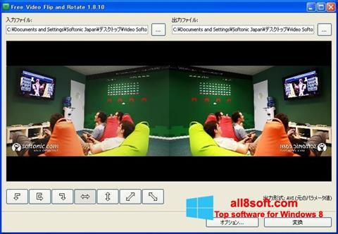 ภาพหน้าจอ Free Video Flip and Rotate สำหรับ Windows 8