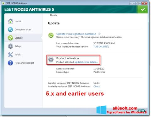 ภาพหน้าจอ ESET NOD32 สำหรับ Windows 8