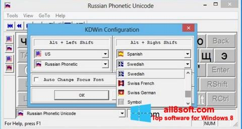 ภาพหน้าจอ KDWin สำหรับ Windows 8