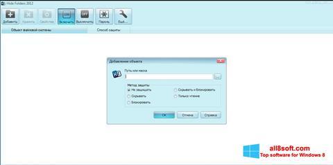 ภาพหน้าจอ Hide Folders สำหรับ Windows 8