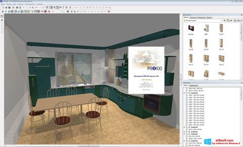 ภาพหน้าจอ PRO100 สำหรับ Windows 8