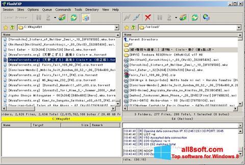 ภาพหน้าจอ FlashFXP สำหรับ Windows 8