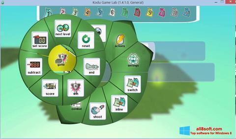 ภาพหน้าจอ Kodu Game Lab สำหรับ Windows 8