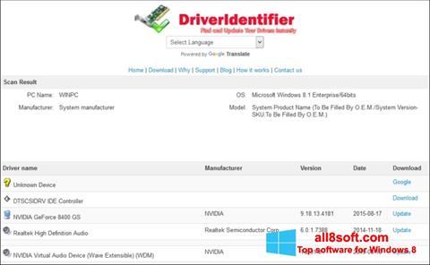 ภาพหน้าจอ Driver Identifier สำหรับ Windows 8