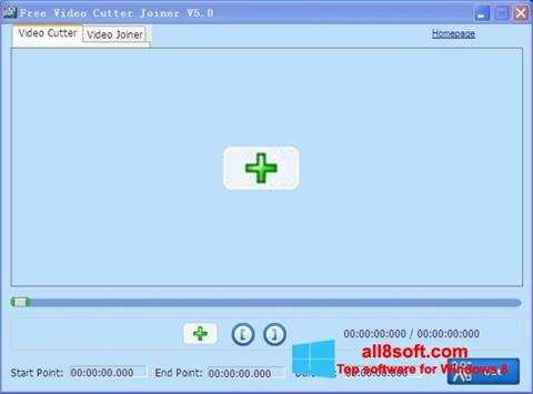 ภาพหน้าจอ Free Video Cutter สำหรับ Windows 8