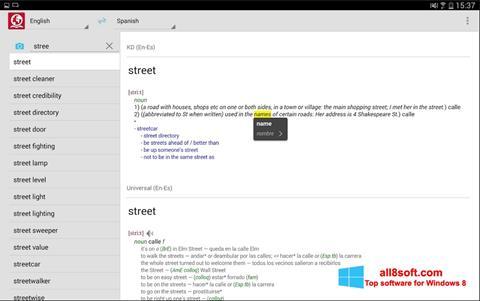ภาพหน้าจอ ABBYY Lingvo สำหรับ Windows 8