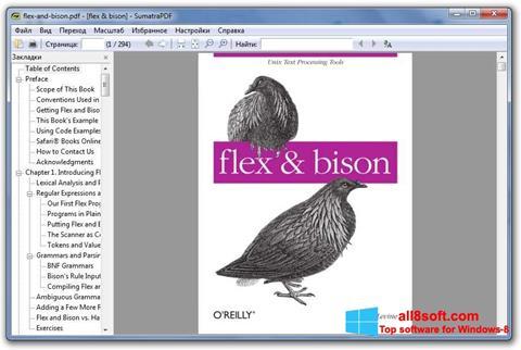 ภาพหน้าจอ Sumatra PDF สำหรับ Windows 8