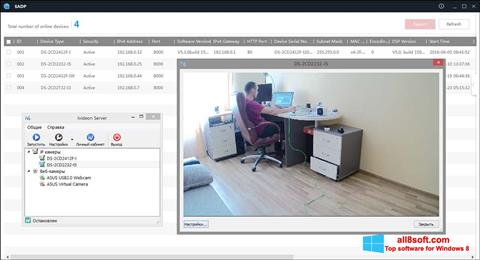 ภาพหน้าจอ Ivideon Server สำหรับ Windows 8