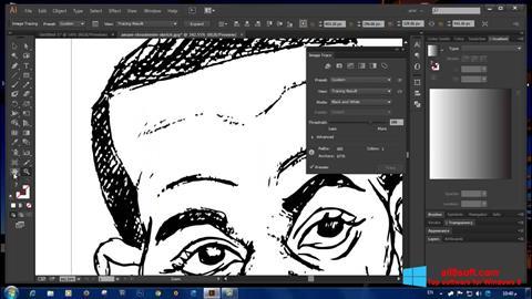 ภาพหน้าจอ Adobe Illustrator สำหรับ Windows 8