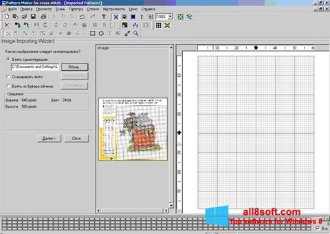 ภาพหน้าจอ Pattern Maker สำหรับ Windows 8
